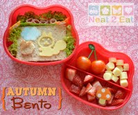 Ebony - bento box